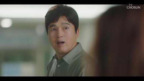 일일 홍자 매니저 광규를 구하는 특급 조력자 등장❗ TV CHOSUN 210502 방송