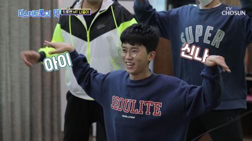 🤜🏻레인보우 7 VS TOP 7🤛🏻 목풀기 노래 대결!