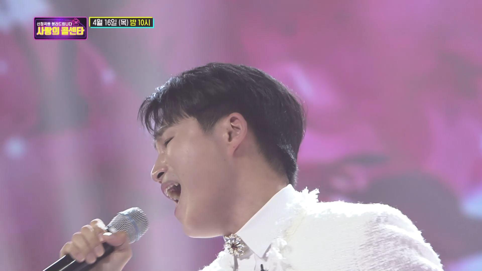 TOP7이 있잖아요! 〈힘을 내요 대한민국〉_신청곡을 불러드립니다-사랑의 콜센타 3회 예고 이미지