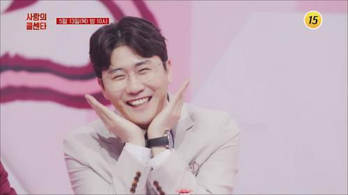 💌사랑의 효센타💐_신청곡을 불러드립니다-사랑의 콜센타 시즌2 55회 예고 TV CHOSUN 210513 방송