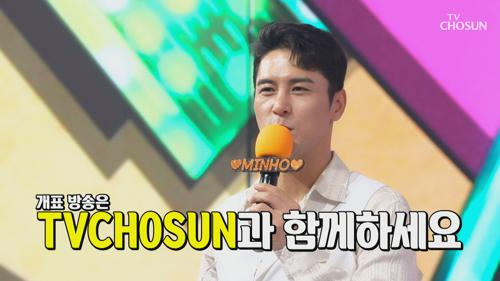 """미스터트롯 TOP 7 """"개표 방송도 TV조선과 함께해요"""""""