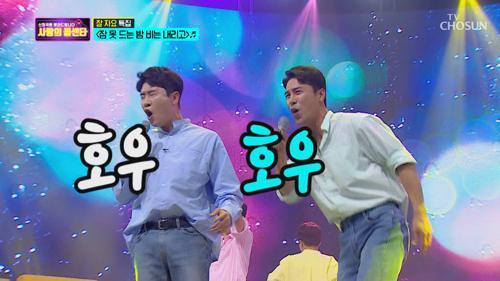 보이그룹 ✰장-탁✰ '잠 못 드는 밤 비는 내리고'♪