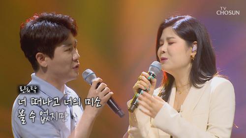 린&영탁 '사랑보다 깊은 상처'♫ 역대급 무대 ♡ε♡