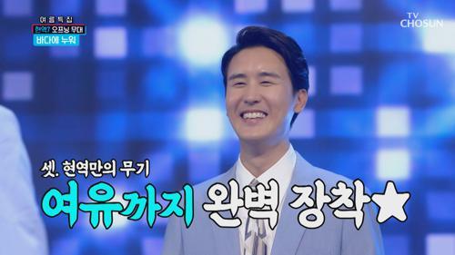 ▶현역7◀  '바다에 누워'♪ 완승 예약^^
