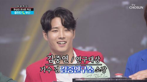 김중연 소장님~♥ 마음만은 28세 소녀 고객님
