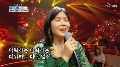 👂🏻믿고 듣는 린 '백만송이 장미'♬