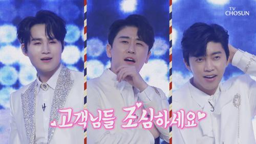 꿈의 조합♧ TOP6 유닛 「임영웅 × 영탁 × 김희재」 '미인'♪ TV CHOSUN 210129 방송