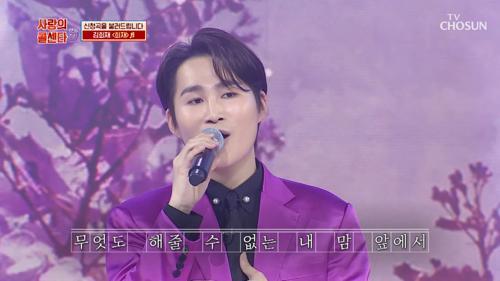 희재가 부르는 '희재' ♩ 감성에 희며드세요☆ TV CHOSUN 210212 방송