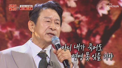 영화🎬 같은 '영영'♪ 무대 점수 묻고 더블로 가↗ TV CHOSUN 210219 방송