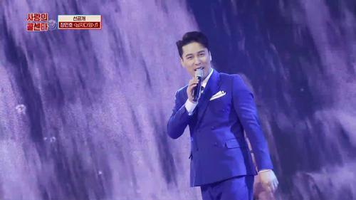 [선공개] 수컷 사슴형🦌의 남자다잉💪 TV CHOSUN 210226 방송