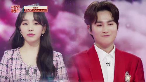 [선공개] 📣아연과 희재가 만났탁😍아❤재 TV CHOSUN 210305 방송