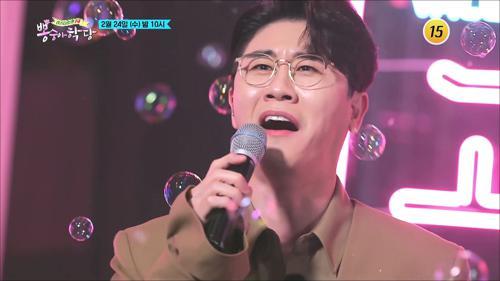 TOP6 첫 팬미팅_뽕숭아학당 40회 예고 TV CHOSUN 210224 방송