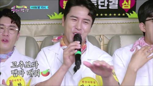 [선공개] 농사일에 지친 매운 맛 위로 송💖 장민호 '고추'♬