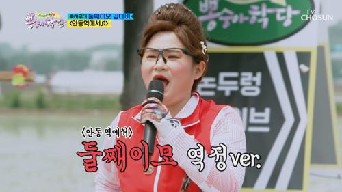 김다비+F4 '안동역에서' ♫ 고품격 라이브🎤