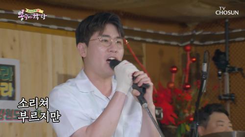 김준현&F4 '붉은 노을' ♫ 낭만 뽕밴드✫