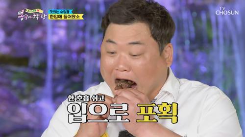 김준현 한입만 show~✧ 소 한 마리 꼬치🐮