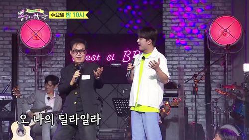 [선공개] 두 영남 듀엣 성사 '딜라일라'♬