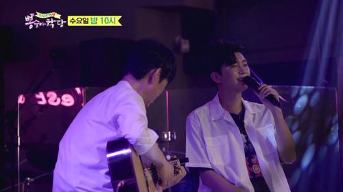 [선공개] 쎄시봉 선배님들께~♥ '나 그대에게 모두 드리리'♪