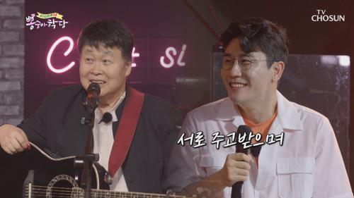 '담배 가게 아가씨' ♫ 송 선배와 리듬탁 호흡 척척!