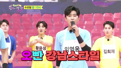 [선공개] 톨게이트 오빠들의 강남스타일ヾ( ͝° ͜ʖ͡°)ノ♪