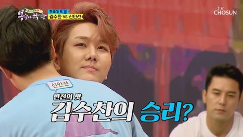 3초 만에 끝?ㅎㅎ 「김수찬 VS 신인선」 씨름예선2R