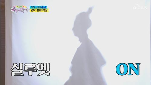 2번째 영탁의 초대손님은 한국의 마돈나!?👍