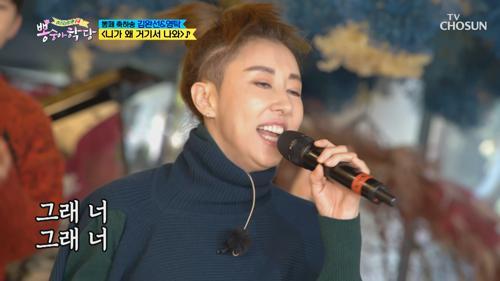 김완선&영탁 '니가 왜 거기서 나와'♪ 특별 댄스 클래스↗