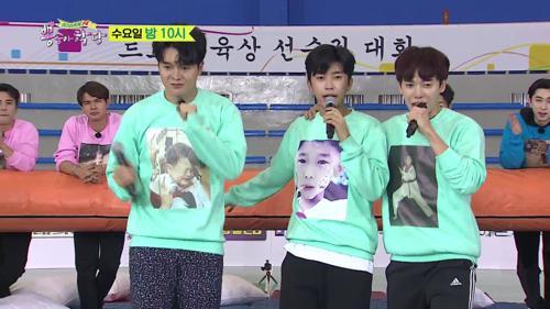 [선공개] 신선한 챔피웅의 환희 ~ ♬ 얘들아 뛰어라!