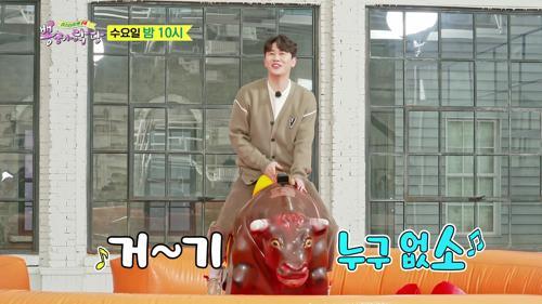 [선공개] 소 쌤🐮 달리기 완전 찐이야👍👍 TV CHOSUN 210106 방송