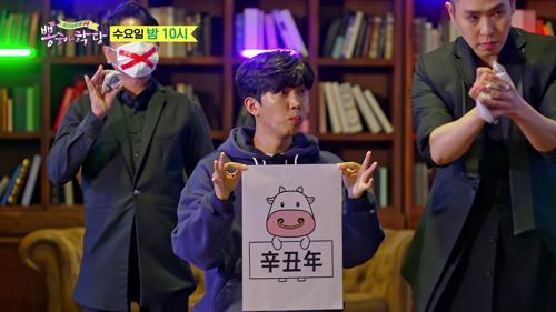[선공개] 시작합니다 웅 몰래 마술쇼🙄 TV CHOSUN 210106 방송