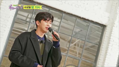[선공개] 팬들을 위해 히어로가 부르는 다행이다😌 TV CHOSUN 210113 방송
