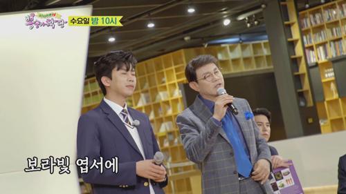 [선공개] 💜설운도·임영웅이 부르는 보라빛 엽서💌 TV CHOSUN 210217 방송