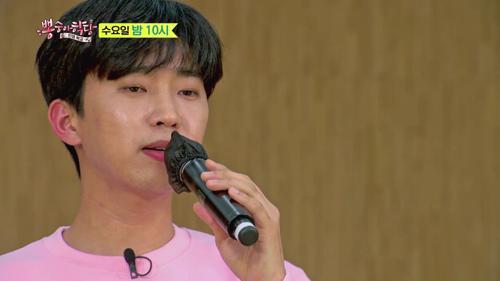 [선공개] 히어로가 부르는 한 남자🎤 (feat. 꾹이 눈웃음😄) TV CHOSUN 210303 방송