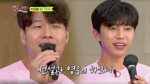 [선공개] (높음주의🚨)김 레전드의 이제 나만 믿어요😊 TV CHOSUN 210303 방송