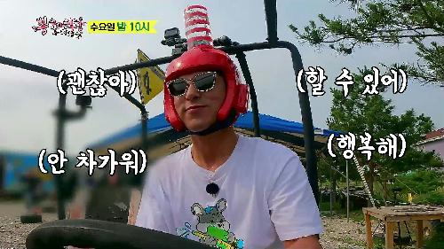 [선공개] 물💦 떨어져도 운전만해 ~ 🚙💨 TV CHOSUN 210714 방송