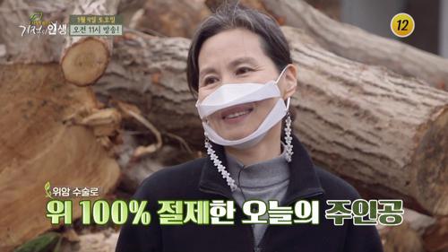 대힌민국 국민 사망원인 1위 암_기적의 인생 33회 예고 TV CHOSUN 210109 방송