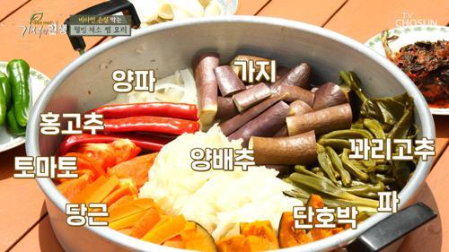 「채소 찜 요리」 주인공의 폐암 극복의 일등공신!