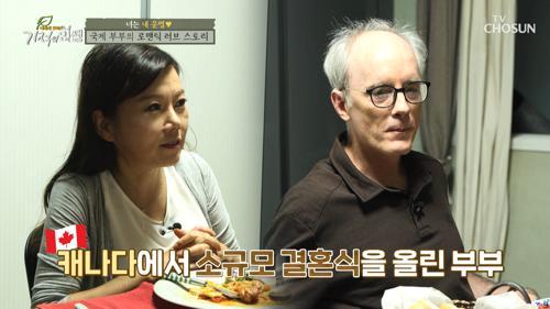 스승과 제자에서 부부로~ 로맨틱 러브 스토리❤ #광고포함