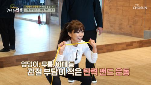 16kg 감량한 건강 유지 비법 TOP 2 공개~ #광고포함