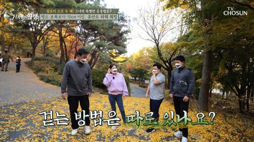 칼로리 소모 2배! -10kg 감량 운동 비법 #광고포함