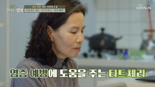 위암 극복한 주인공의 건강 비법 「TOP 2」 TV CHOSUN 20210109 방송
