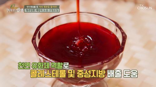 혈관 타파! 불포화지방산 풍부한 『크릴 오일』 TV CHOSUN 20210116 방송