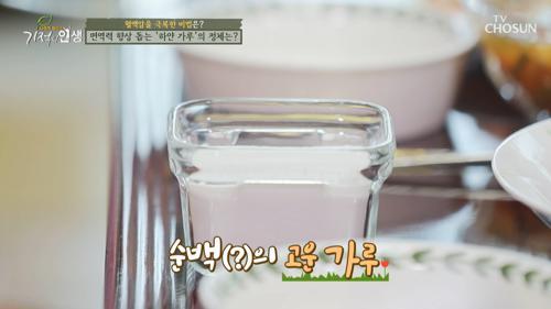 '혈액암 4기' 극복한 주인공이 식사 전에 섭취하는 ▶이것◀ TV CHOSUN 20210515 방송