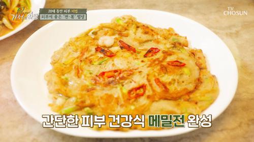 동안피부 요리법! 메밀가루를 활용한 건강식 메밀 전 TV CHOSUN 20210612 방송