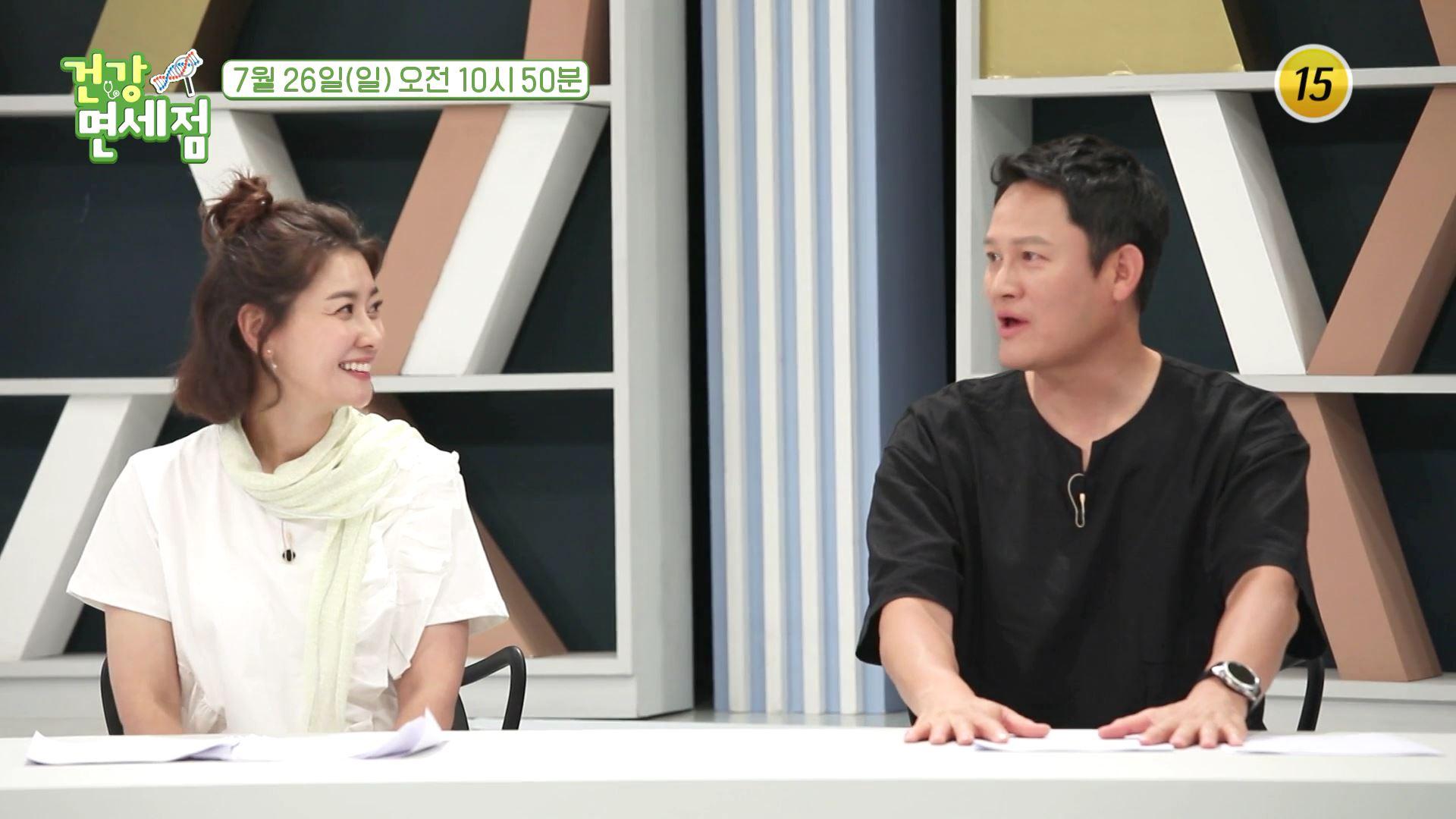 유쾌한 16년차 부부 배우 강성진과 아내 이현영의 검사결과는?_건강면세점 11회 예고 이미지