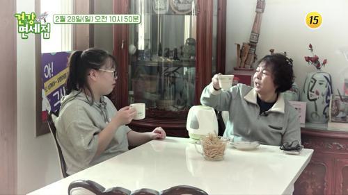 건강면세점을 찾은 이경애 & 김희서 모녀!_건강면세점 40회 예고 TV CHOSUN 210228 방송