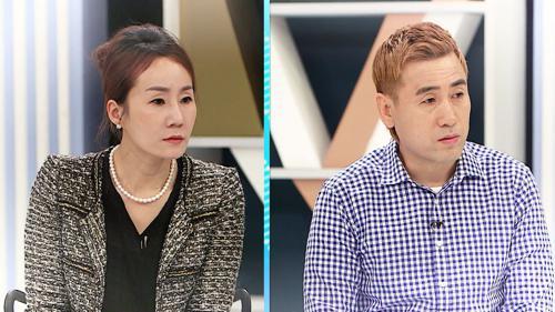 김병지의 특명 아내의 건강을 지켜라!_건강면세점 48회 예고 TV CHOSUN 210425 방송