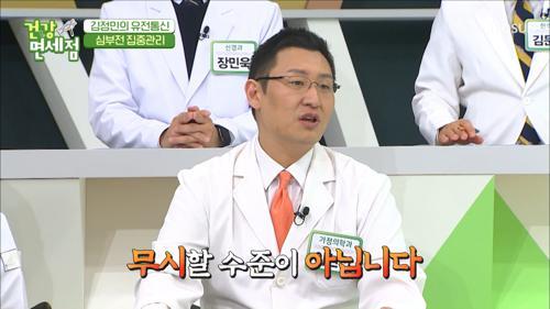 배우 김정민 유전질환 '심부전' 집중 관리 必