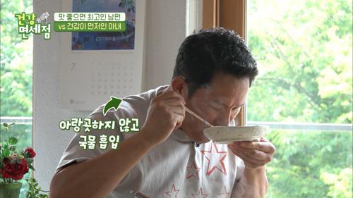 결혼 16년차 '강성진❤이현영' 일상 공개!