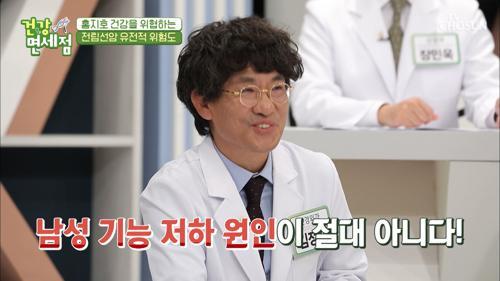 고혈압보다 발생 빈도가 높은 '전립선비대증' #광고포함